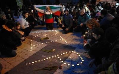 bulgaristan sokak eylemleri