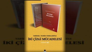 Photo of Nisan Yayımcılık- Yeni Kitap   İki Çizgi Mücadelesi