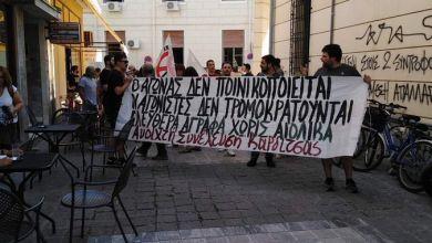 Photo of VİDEO-HABER | Yunanistan parlamentosu önünde toplanan binlerce insana polis saldırdı.