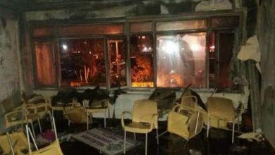 Photo of HDP ilçe binası ateşe verildi