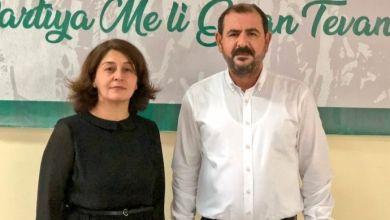 Photo of HDP Amed eşbaşkanları tahliye edilmedi