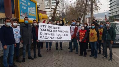 Photo of İzmir'de PTT işçilerine dayanışma ziyareti