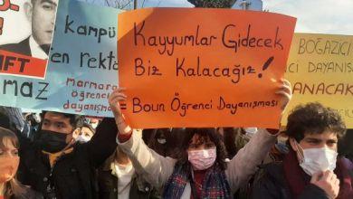 Photo of Boğaziçi eylemlerine katılan 3 öğrenci daha gözaltına alındı